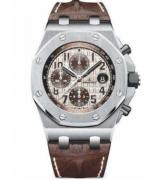 手表回收价格是怎样的?爱彼二手手表哪里回收