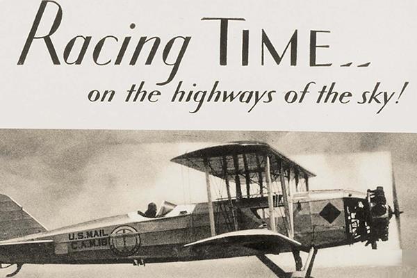 汉米尔顿航空腕表博物馆馆藏系列