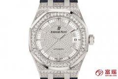 深圳观澜十几万手表二手回收大概能卖多少钱?