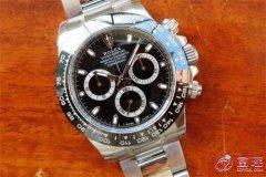 劳力士手表回收,为什么深圳回收有的价格高低不一?