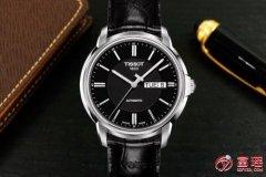 深圳回收天梭手表在哪里?