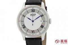 一万五以内的手表推荐哪款?可以二手回收吗?