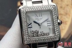 深圳Chopard 萧邦HAPPY DIAMONDS系列石英女表回收价钱多少?