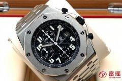爱彼皇家橡树手表价格?回收价位大一般在多少?