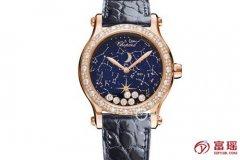 手表回收公司?萧邦HAPPY SPORT系列274894-5001腕表